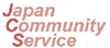 Japan Community Service